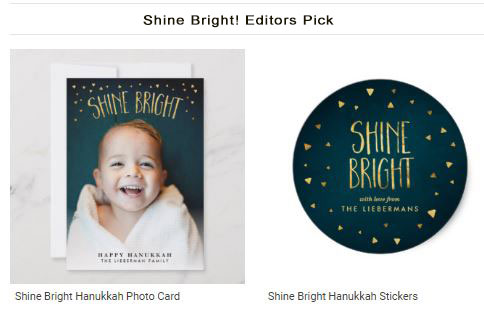 Shine Bright Hanukkah Photo Card