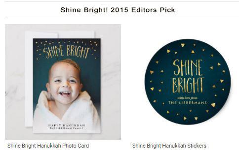 shine bright hanukkah photo card